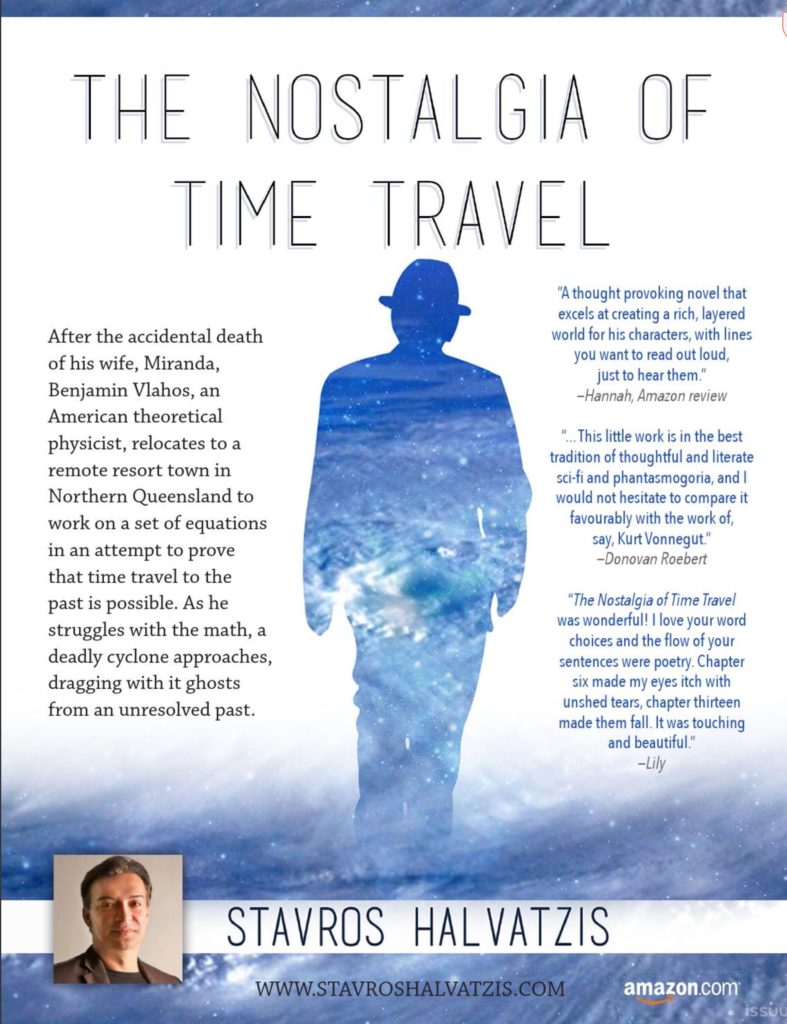 a short story involving time travel essay The story of the self i become a time traveller who can return to the present as soon as the demands of now intervene in her autobiographical essay.
